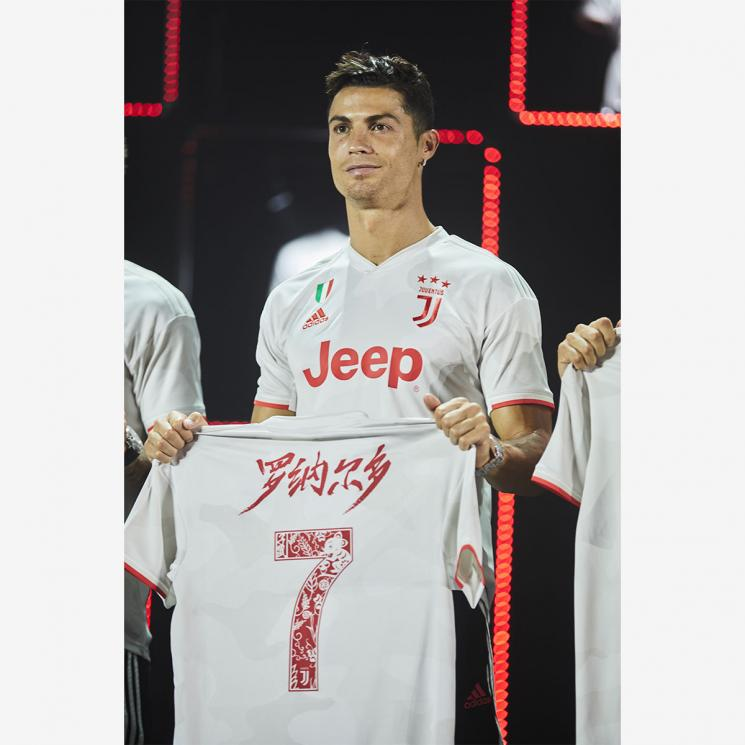 new products 6bdce cb7c0 AWAY AUTHENTIC SHANGHAI EDITION – RONALDO 7